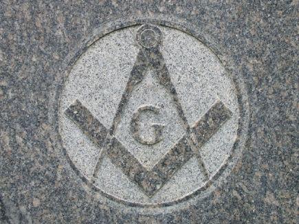 Vapaamuurarien logo