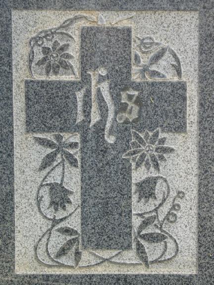 IHS (Jesus) - Christian cemetery symbol
