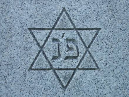 Star of David - Jewish cemetery symbol