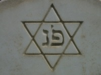 Star of David on a Grave Marker